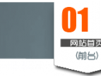 符音国际物流系统核心技术与服务!
